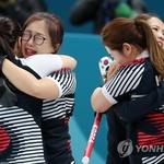 여자 컬링 결승, '두배로 갚아줘… '준비 위한 이틀은'