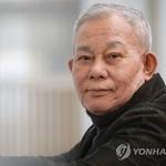 윤호진 성추행 인정, '씁쓸해'... 낙서까지 '시련'