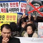 천안함 유족회, 암담한 눈물... '연평해전' 다시보기