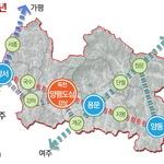 2030 양평, 20萬 도시로 기반 구축 1도심 3부도심 7생활권 '도시 개편'