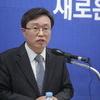 조광명 도의원, 화성시장 출마 공식 선언