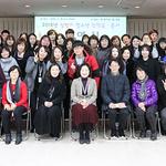 광명종합사회복지관, 청소년장학금 수여식 개최