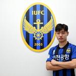 인천Utd 김혁중 포함 선수구성 끝