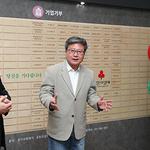 화성시, '기부자 명예의 전당' 조성 기념식 개최
