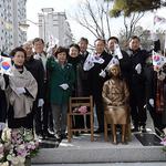 동두천시, 평화의 소녀상 제막식 병행 3·1절 기념행사 성료