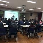 양평 행복플러스센터 '12월 준공' 추진계획 주민에 소개