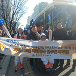 경기장애인체육회 선수·지도자 패럴림픽 성화 봉송