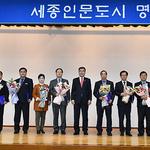 여주시, 2017년 실적 성과관리 종합평가 시상
