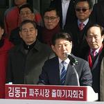 김동규 도의원, 파주시장 출마 공식 선언