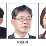 강화군수·군의원 출마 예정자 3명, 8일에 '3인 3색 출판기념회' 개최