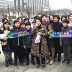 한국지엠 범시민대책위 준비 나선 홍미영