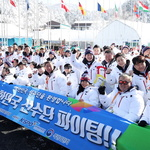 동계패럴림픽 한국선수 '억대 동기부여'