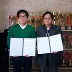 포천시북부희망복지센터, 스포츠아카데미·보습학원과 포천다솜이 재능나눔 협약