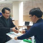 """박주원 """"기득권 정치 청산 기회 보장된 안산 만들것"""""""