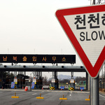 훈풍 부는 南北…경기, 대북교류도 기지개
