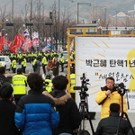 박 전 대통령 탄핵 1년…