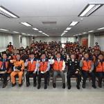 남양주 시민이 꾸린 향토방재단 발족