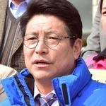 학교폭력·비인권적 학교문화 청산 공정하고 소통하는 인천교육 구현