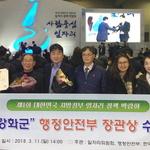 강화군 '일자리 정책 우수성' 자타공인
