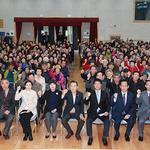 과천시, 2018년 노인재능나눔 활동지원사업 발대식 개최