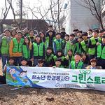 의왕 청소년환경봉사단 '그린스토리', 저탄소 녹색환경 실천운동 앞장