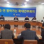 김규선 연천군수, 군민 목소리 청취 '발품행정' 나서다