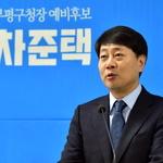 차준택 前 인천시의원, 부평구청장 출마 공식 선언