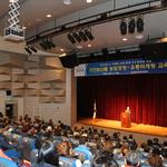 연천군 과수농가 경영관리 유통 컨설팅 교육 개최