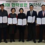 안양시, 치매 검진 거점병원 업무협약