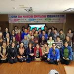 사할린 동포 국내 적응 도울 배움의 장