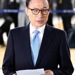 이명박 전 대통령 검찰 출석