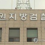 '뇌물수수' 군포시 비서실장 구속