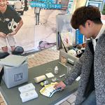 신세계 여주 아웃렛 중앙광장서 18일까지 유니세프 구호 사업 홍보