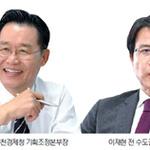 환경 전문가 경력 갖춘 예비후보들 인천의 미래 위해 낼 아이디어는