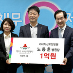 노동훈 카네이션요양병원장, 2018년 첫 의정부 '아너 소사이어티' 회원 가입