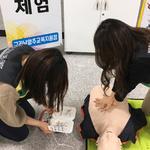 구리남양주교육지원청, '응급상황 대비' 심폐소생술 체험코너 운영