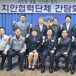 이기창 경기남부지방경찰청장, 부천 원미·소사경찰서 방문 현장직원 격려
