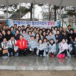 군포시 재궁동, '2018년 민간폴리스 야간 청소년지킴이' 발대식 개최