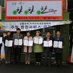 과천시 갈현권역 지역사회보장협의체, '주말 반찬서비스 지원사업' 실시
