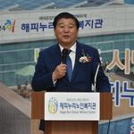 남양주 실버세대 여가공간  '새 장'