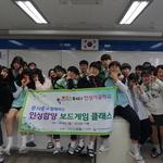 '인성가꿈학교'에 간 아이들 소통의 즐거움 배우는 시간