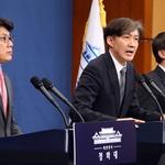 개헌안 '헌법전문' 민주화운동 이념 명시