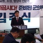 """김주식 """"당적 버리고 군민 위한 일꾼"""" 양평군의원 도전장"""