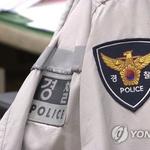 성매매업소 뇌물 받은 경찰 체포