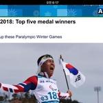 동계패럴림픽 한국 첫 金 신의현, IPC 톱5 메달 수상자에 선정