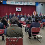한국외식업중앙회 과천시지부 정기총회 개최