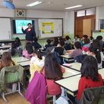 양평군 건강한 학교생활 만들기 앞장