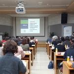 부천 각급학교 '배움교실' 활성화 고교가 주축·마을 연계방안 논의