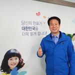 """""""위기의 과천 시민과 새 변화 이끌것"""""""