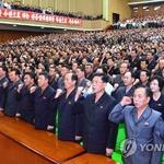 정상회담 앞두고 열릴 北최고인민회의…'핵문제' 변화 보일까